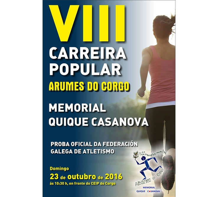VIII Carreira Popular Arumes do Corgo: Memorial Quique Casanova